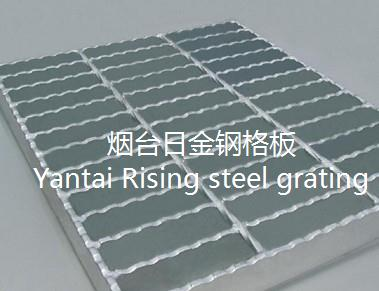 Hackle steel gratings